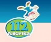 БАВАЧКА 112